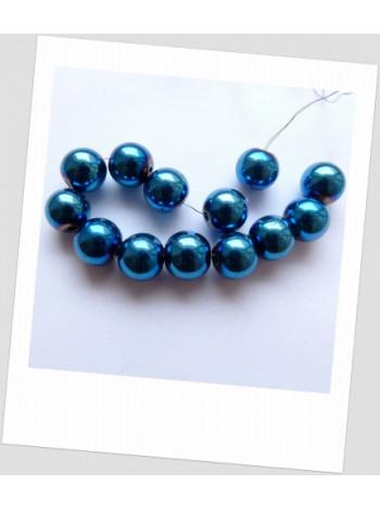 Бусина из гематита немагнитная синего цвета 10 мм упаковка - 5 шт.