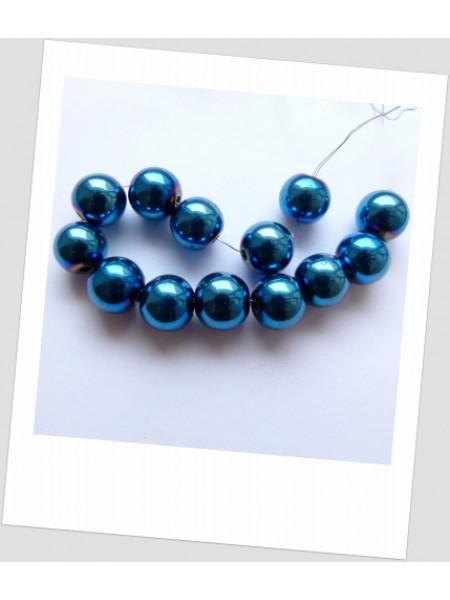 Бусина из гематита немагнитная синего цвета 10 мм (id:100104)