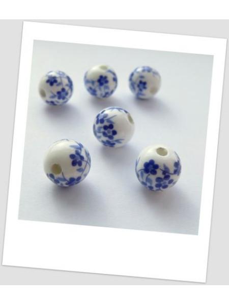 Бусина керамическая белая с синим узором 12мм. Упаковка - 10 шт. (id:130020)