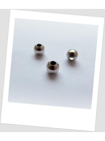 Бусина-разделитель металлическая сталь 8 мм, упаковка - 30 шт.  (id:140018)