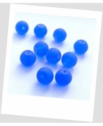 Бусина стеклянная круглая полупрозрачная матовая синяя 12 мм , упаковка -20шт. (id:150019)