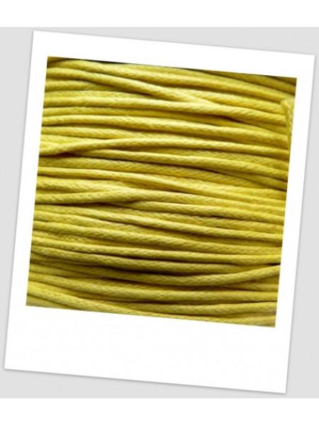 Шнур хлопковый вощеный 1 мм желтый (id:500012)