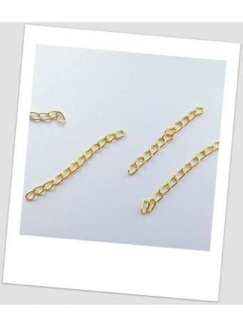 Удлинение цепи (застёжки),  золотого цвета, 5х3 мм х 4 см. Упаковка - 20 шт.