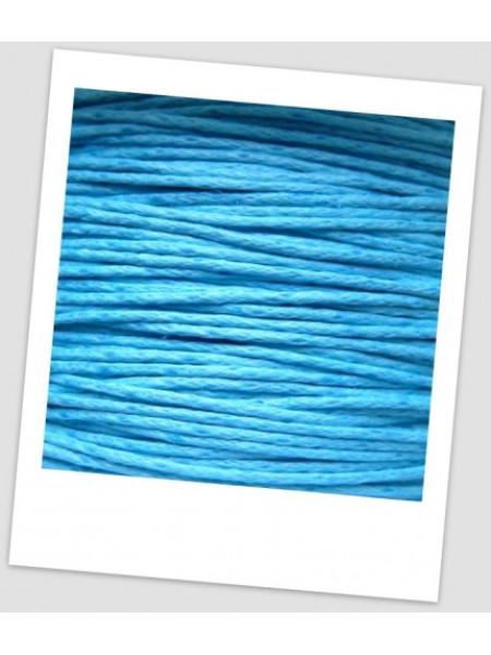 Шнур хлопковый вощеный голубой 1 мм (id:500016)