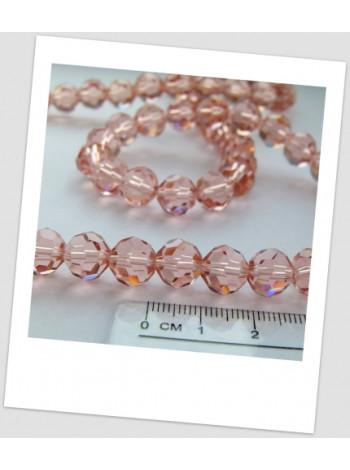 Бусина розовая хрустальная граненная круглая 10 мм х 10мм. Упаковка - 28 шт.
