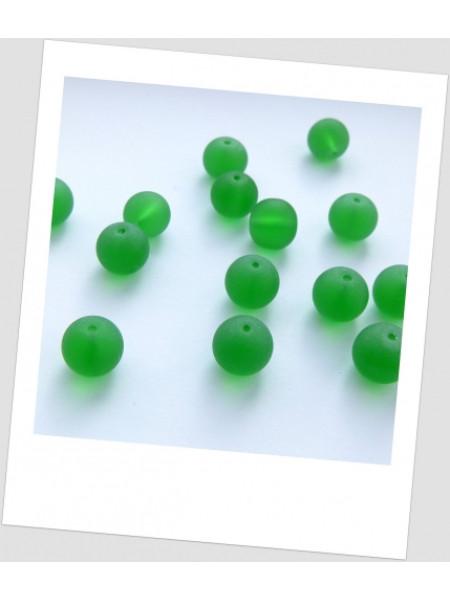 Бусина стеклянная полупрозрачная матовая круглая зеленая 12 мм, упаковка - 38 шт. (id:150020)