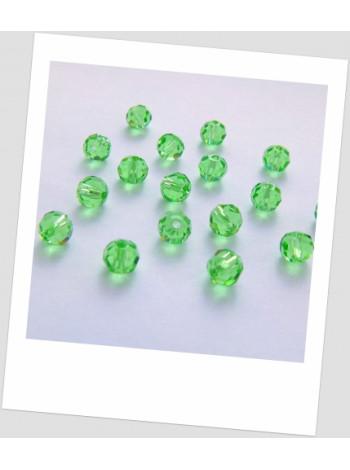 Бусина хрустальная граненая круглая зеленая 6 мм. Упаковка - 68 шт.