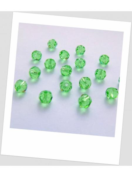 Бусина хрустальная граненая круглая зеленая 6 мм. Упаковка - 68 шт. (id:160025)