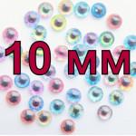 10 мм