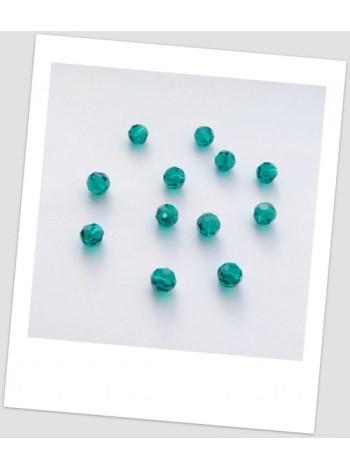 Бусина - хрустальная граненая, круглой формы, цвет: ох какой красивый, 6 мм. Упаковка - 50 шт.