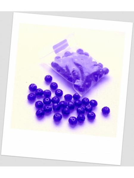 Бусины - рондель хрустальные граненые. Цвет  - иссиня-фиолетовый, 8 мм х 6 мм. УПАКОВКА 50 шт (id:160113)