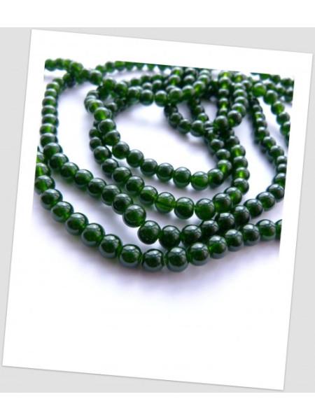 Бусина стеклянная полупрозрачная, 6 мм, цвет: зелёный  (бутылочный), упаковка - 30 шт. (id:160039)