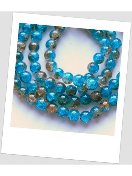 Бусина стеклянная с эффектом битого стекла 10 мм, цвет -  насыщенно голубой с бежево - карамельным, упаковка - 30 шт.(id:160090)