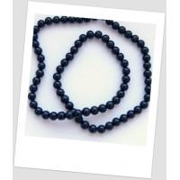 Бусина керамическая чёрная 8 мм (id:160104), упаковка - 30 шт.