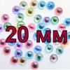 20 мм (16)