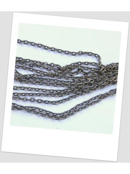 Цепь декоративная, цвет - бронза 4,5 мм х 3 мм (id:630011)