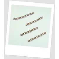 Удлинение цепи (застёжки) , цвет бронзовый, 5 мм х 3 мм, упаковка - 5 шт.(id:630005)