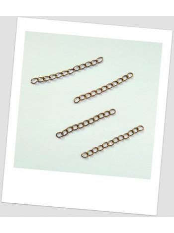 Удлинение цепи (застёжки) , цвет бронзовый, 5 мм х 3 мм, упаковка - 5 шт.