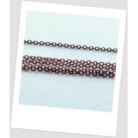 Цепь металлическая декоративная, цвет медный, 3х2 м (id:460021)
