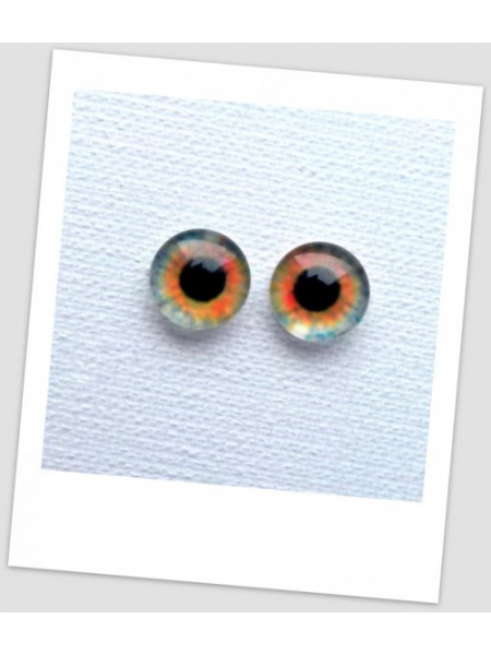 Глазки стеклянные для кукол и игрушек (пара), 8 мм (id:77008)