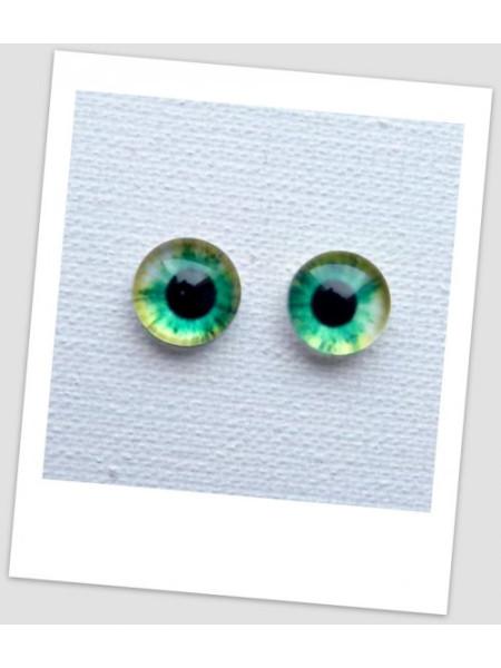 Глазки стеклянные для кукол и игрушек (пара), 8 мм (id:77012)