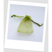 Мешочек из органзы ювелирный 7х 9 см оливковый. (id:700055)