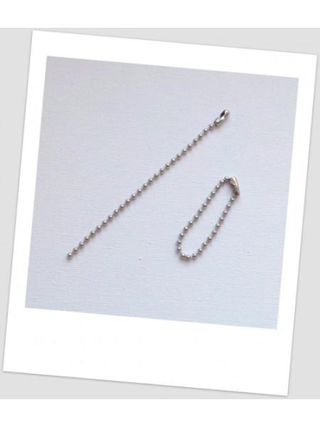 Основа для брелка металлическая, 10 см, упаковка -10 шт. (id:680014)