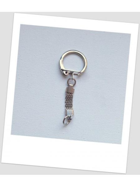 Основа для бреолка металлическая, цвет стальной, 6,2 см, упаковка - 4 шт.(id:680019)