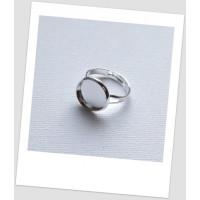 Основа для кольца с сеттингом (12 мм) металлическая, серебряного цвета, 16.7 мм Цена за упаковку 5 шт. (id:680021)