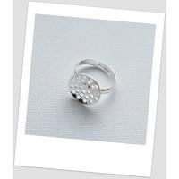 Основа для кольца с сеттингом - сеточкой, цвет серебряный, 17.5 мм  (сеттинг 14 мм) Цена за упаковку -3 шт. (id:680020)