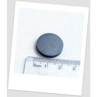 Ферритовый магнит 20 мм х 3mm, цена за 1 шт. (720033)