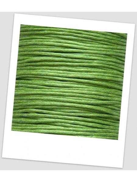 Шнур хлопковый вощеный светло-зеленый 1 мм (id:500018)